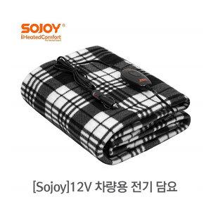 구매대행/Sojoy 12V 차량용 전기 담요/차량용담요