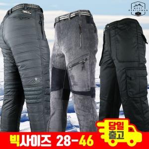 겨울 남성 등산복 작업복 패딩바지 솜바지 빅사이즈