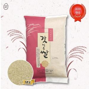 갓찧은쌀 고시히카리 (9분도) 9.0kg