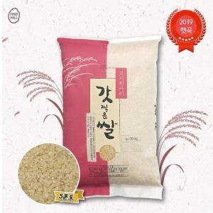 갓찧은쌀 고시히카리 (5분도) 9.7kg