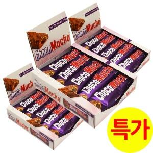 (3박스) 초코무초 초콜릿 바(30개입) /초코/길쭉이/잼