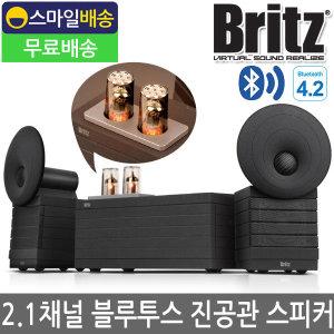 진공관 블루투스 스피커 Hi-Fi 40W 고음질 Vtube50 (B)