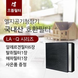 LA-U109DW필터 국내산 LG공기청정기 엘지호환필터/Q