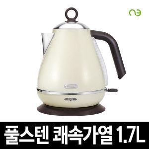 아띠랑스 전기 커피 포트 무선 주전자 베이지 A0036