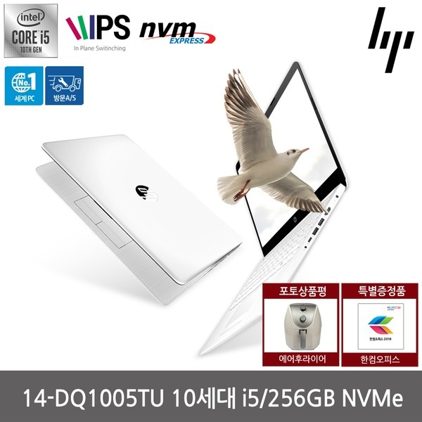 14s-dq1005TU HP노트북 10세대i5/14IPS/가성비/사무용
