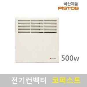 전기컨벡터  화장실동파방지 500w일반형 PT-500