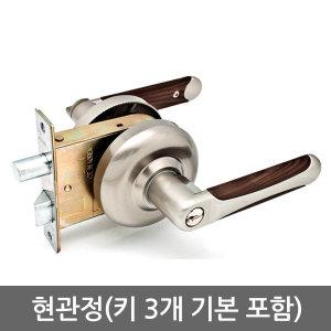 현관정(현관손잡이) 키3개 포함 방화문용