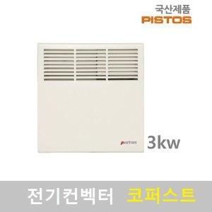 전기컨벡터  화장실동파방지 3kw일반형 PT-3000
