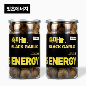 잇츠에너지 발효 흑마늘 100% 1kg 실속세트 통흑마늘