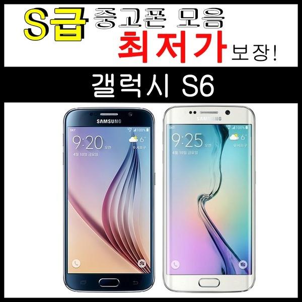 중고폰 갤럭시 S6 / 2106 A5/A7 중고스마트폰 공기계