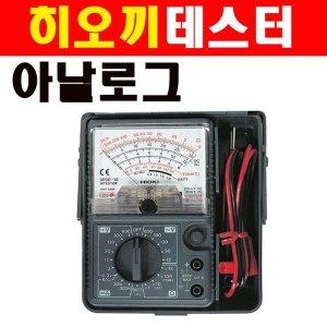 RBIK 히오끼 아날로그테스터 3030-10 4160018 테스터