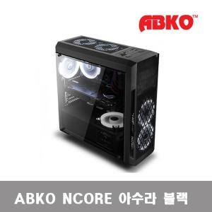 NCORE ASURA 블랙 USB3.0 풀아크릴 윈도우 PC케이스