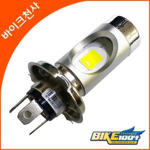 오토바이용 LED헤드라이트전구 밝기최강 H4벌브타입