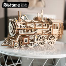 기관차 블럭 조립완구 목재모형 장난감 입체퍼즐 선물