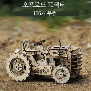 트랙터 블럭 조립완구 목재모형 장난감 입체퍼즐 선물