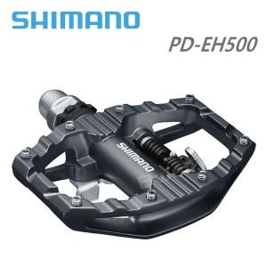 시마노 PD-EH500 / 평페달+클릿 양면 투어링 페달