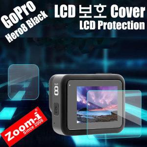 고프로 히어로8 Gopro Hero8 LCD보호필름 3장세트