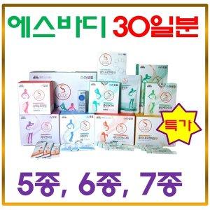 에스바디 5.6.7종 풀세트(30일분) 특가 헬씨바디