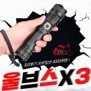 DISPLAY기능 XHP50 4000루멘 후레쉬 랜턴 울브스X3