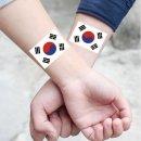 한국 태극기 타투 스티커-축구 월드컵 올림픽 응원
