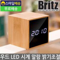 BZ-EW561 대나무 우드 LED 탁상시계 알람 날짜 온도