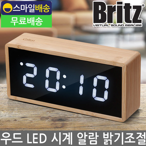 BZ-EW562 대나무 우드 LED 탁상시계 알람 날짜 온도