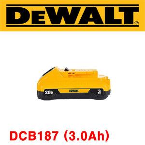 DCB187 3.0Ah 배터리/DCF887/DCD796/DCF809/DCD709