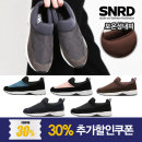 여자신발 여성워커 앵글부츠 패딩슬립온 슬립온 SN162