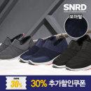 방한화 패딩슬립온 털운동화 겨울신발 스니커즈 sn514