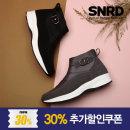 SNRD 여성 키높이 지퍼 방수 방한 패딩 털부츠 SN571