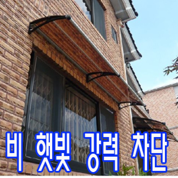 캐노픽스 /1000x2000그늘막/인테리어/어닝/케노픽스