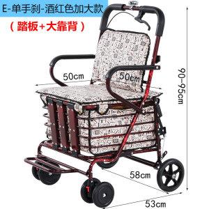 접이식 이동식 카트 의자 다기능 쇼핑바구니 캠핑