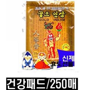 골드인삼 건강패드 250장/건강패치/파스아님패드임