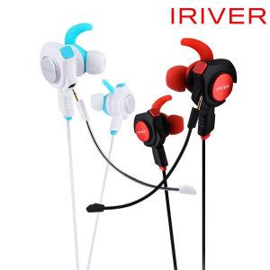 아이리버 IGE-301 게이밍이어셋 이어폰 헤드셋 블랙