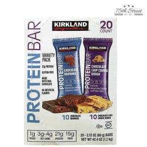 커클랜드 프로틴바 60g X 20개 단백질바 에너지바