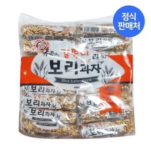 엉클팝 길쭉이 보리 과자 400g /쌀과자 곡물과자 간식