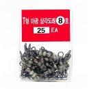 아싸 낚시  T형 축광삼각도래 12호 25개입 도래