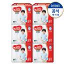 매직팬티컴포트핏 6단계 남아 28매x6팩/기저귀 /한박스
