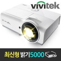 비비텍 BX950 밝기5000 와이드 빔프로젝터 강당용추천