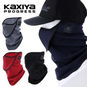 KAXIYA  카시야 남여공용 방한 레이어 넥워머 겸용 마스크
