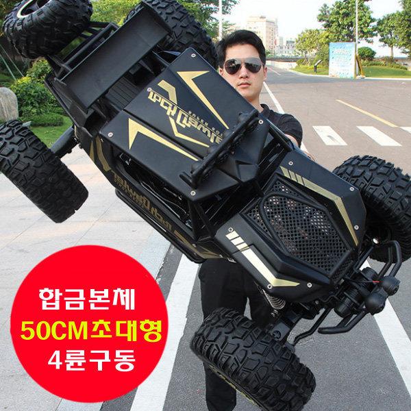 King of Power 초대형 오프로드 RC카 50CM 알루미늄