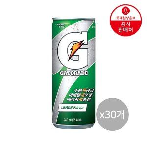 게토레이 레몬 240ml x 30캔