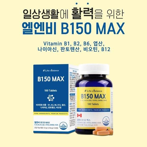 피곤할때 약국 비타민B 약3개월분 영양제 피로회복제