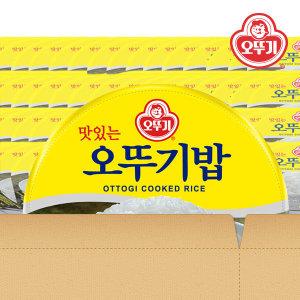 오뚜기밥 큰밥/작은밥 박스전