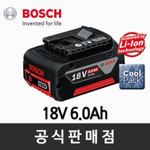 정품/보쉬 배터리/18V 6.0Ah/리튬이온배터리/전동공구