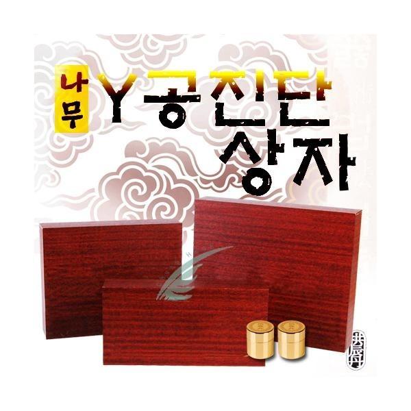 국산 나무 Y 공진단 상자 - 20개입