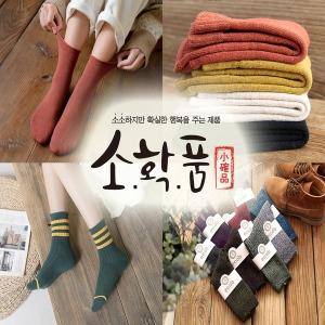 소확품/남여/복수할인/초특가/골지/패션양말/빠른배송