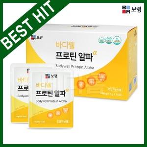 바디웰 프로틴 알파(11g 30포) 분리유청단백질