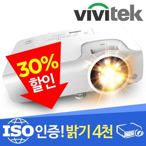 비비텍 BS564 밝기4000 빔프로젝터 2000 판매돌파
