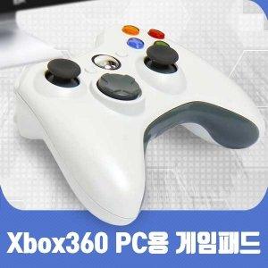 XBOX 360 게임패드 pc/스팀호환 피파호환 조이스틱